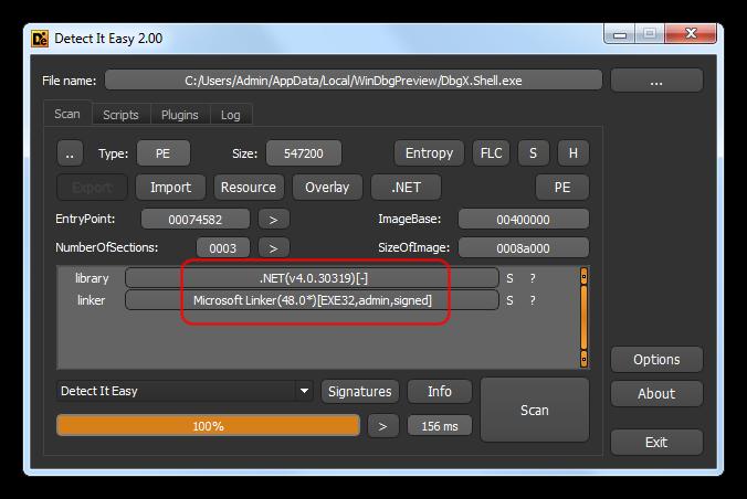 Detect It Easy - DbgX.Shell.exe