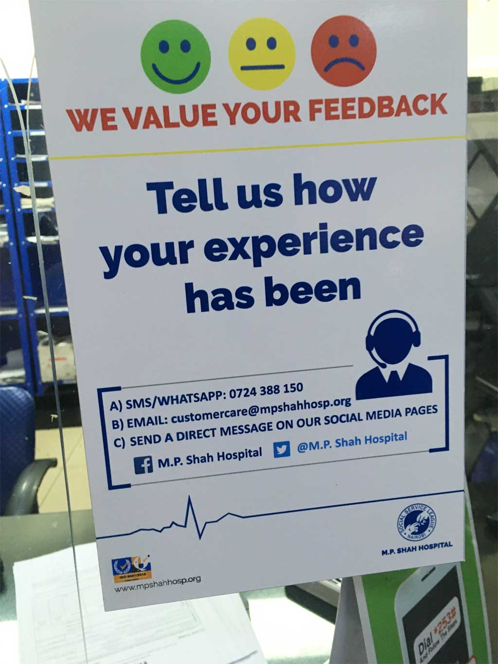 M.P. Shah Hospital - We Value Your Feedback
